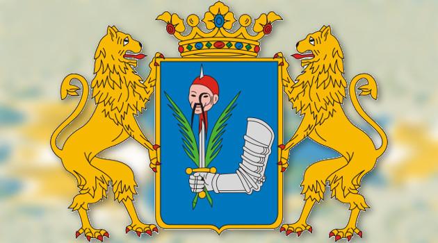MEGHÍVÓ – Putnok Város Önkormányzata Képviselő-testületének ülésére
